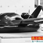俄3D打印造两栖无人机 可载3人