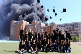 那些能把校长气哭的毕业照