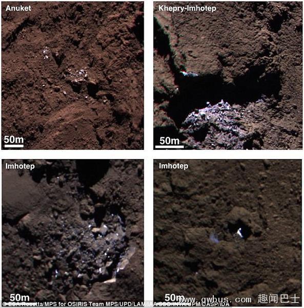 彗星表面发现冰物质 或许还有生命种子