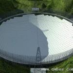 中国明年建成世界最大射电望远镜 30个足球场大