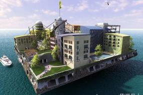 海上漂浮城市或2020年建成:可入住300人