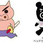 东京奥运徽标设计师被网友扒出更多抄袭之作