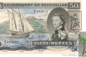塞舌尔纸币内藏玄机 将被拍卖