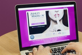 无间道或障眼法 偷情网站被黑充满戏剧性