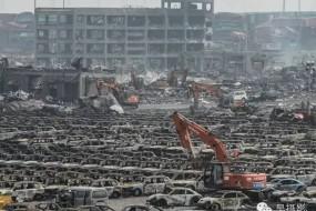 记者拍天津爆炸核心区 如末日景象