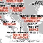 中国网民欧洲印象图 喜感十足