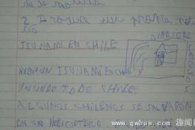 智利男童神预测 地震前写海啸作文