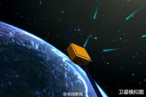 我国首颗暗物质探测卫星征名