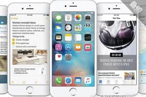 苹果系统曝漏洞停不下来:当心你的隐私