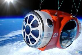乘气球游太空明年将实现 一次约50万人民币