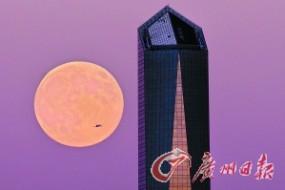 中秋节西半球现超级血月