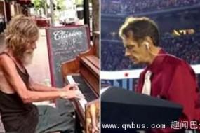 从流浪汉到钢琴家 琴声演绎坎坷人生