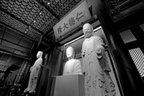 故宫官方首次公开回应灵异事件