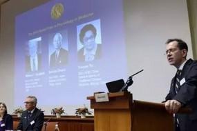 中国药学家屠呦呦获2015年度诺贝尔生理学或医学奖