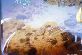 机器人在日本最深湖底拍到神秘白色物质