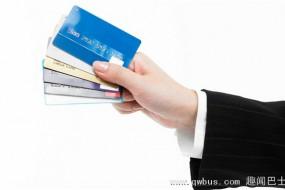 银行卡瞬间被盗扣8万:警惕索要验证码客服电话