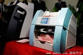 国产新型验钞机:可追踪钱币流向