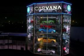 美国出现汽车自动贩卖机 买车就像买零食