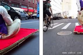 神奇!阿拉丁神毯现身纽约街头
