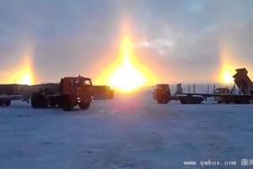 俄出现幻日奇景  天空三个太阳吓坏市民