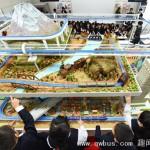 日本甜点铁道博物馆 看了直流口水