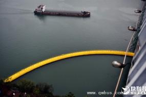 重庆万州现神奇桥梁防撞带 全球首创