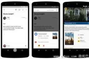 谷歌最酷创新:一触即达让手机更聪明