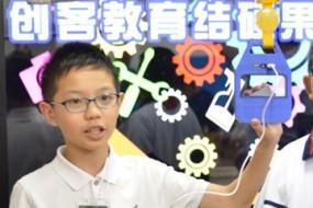 小学生发明公交车发电拉环:靠握力给手机充电