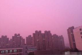 南京出现粉红色雾霾 网友称改款了