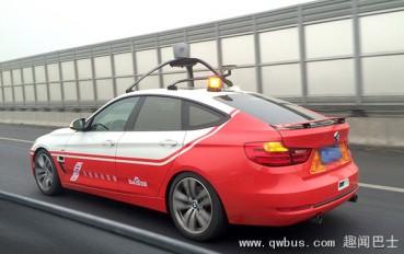 百度无人驾驶汽车五环路测时速达100公里