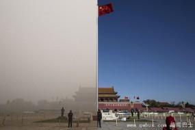 北京雾霾晴天对比照 反差巨大