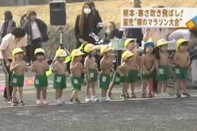 逆天了!日本幼儿严寒中裸体马拉松