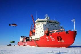 中国在南极发现地球表面最大峡谷
