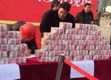 工地千万现金堆成山 工人按坨领钱