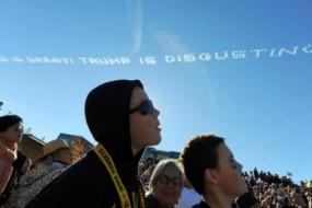 美国花车游行空中突然飘来几行字 人群惊呆了