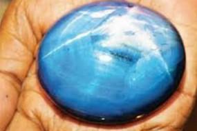 斯里兰卡发现全球最大蓝宝石 价值上亿美元