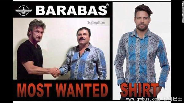 被捕大毒枭古兹曼穿衬衫爆红 设计师称要没货了