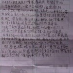 qingshu
