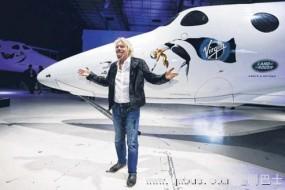 维珍银河测试太空船2号:船票25万美元