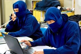 最有趣的职业装:忍者服现身日本政府办公室