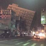 台湾高雄6.7级地震相当于两颗原子弹能量