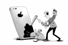 FBI破解恐怖分子iPhone 与苹果争议暂告段落