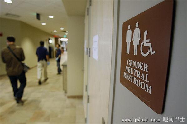 白思豪签署行政令 纽约跨性别者可自由选择男女厕所_图1-1