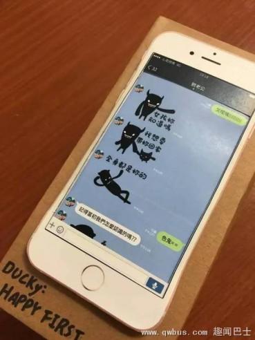 台湾小伙纸糊iPhone 6s送女友 竟然还能滑动翻屏