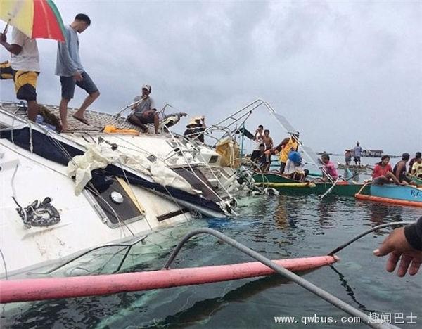 工作人员仍在调查该船只。