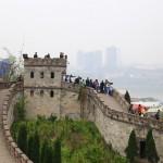 重庆某景区现数公里山寨长城