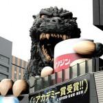 日本现怪兽哥斯拉持水杯 可供人漱口50万次