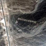 Google卫星图在新疆大漠深处发现巨大字体