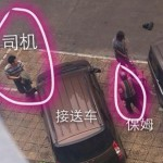 福州乞丐被爆有专车接送 配司机保姆