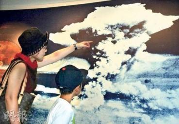 广岛经典核爆图原来只是浓烟